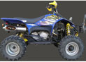 Silencieux Atv Line SCRAMBLER 500 Big Oval Alu